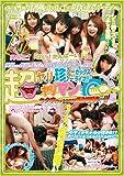 ヤリチンヤリマンサークル日誌 6 [DVD]