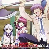 ラジオCD Angel Beats! SSS(死んだ 世界 戦線)RADIO vol.4