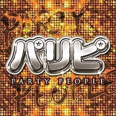 パリピ International mixed by DJBassy