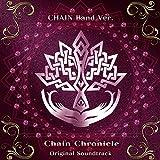 チェインクロニクル オリジナルサウンドトラック CHAIN Band Ver.