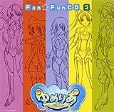 Fan Fun Cd Vol.2