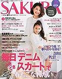 SAKURA 2015年 04 月号 [雑誌]