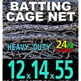 12 x 14 x 55 Baseball Batting Cage - #42 Heavy Duty Net [Net World] 24hr Ship by Net World Sports