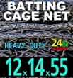 12 x 14 x 55 Baseball Batting Cage - #42 Heavy Duty Net [Net World] 24hr Ship