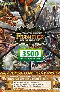 3500 マイクロソフトポイント モンスターハンター フロンティア オンライン バージョン モンスターバージョン