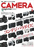 CAMERA magazine(カメラマガジン)2013.9[雑誌]