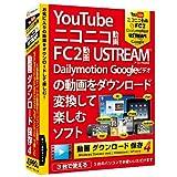 動画 ダウンロード 保存4