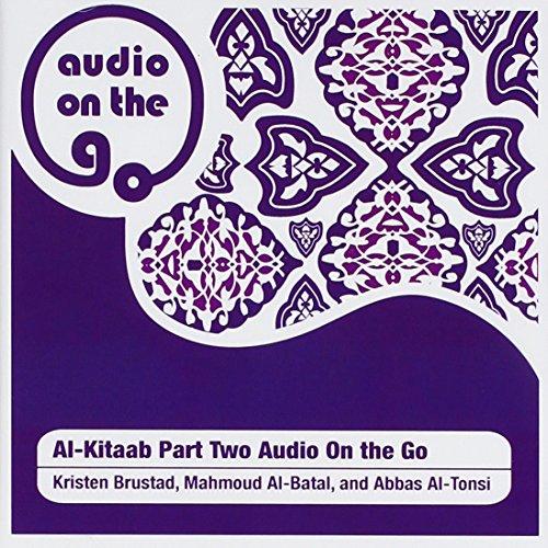 Al-Kitaab Part Two Audio on the Go