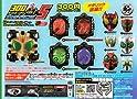 ガシャポン 仮面ライダーウィザード 300ガシャポンバリューライン ウィザードリング5 全12種セット
