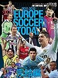 ヨーロッパサッカー・トゥデイ 2011ー2012 完結編 (NSK MOOK)