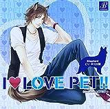 I LOVE PET!! vol.7 シェパード 壮介