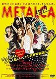 METALCA メタルカ[DVD]