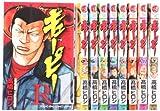 QP R コミック 1-9巻 セット (YKコミックス・JAPAN)