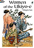 Women iof the Ukiyo-e (Dover Fashion Coloring Book)