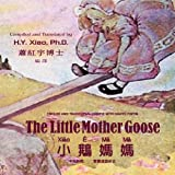 img - for The Little Mother Goose, English to Chinese Translation 04: Eth (Chinese Edition) book / textbook / text book