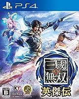 3日発売! PS4&PS3&PS Vita「真・三國無双 英傑伝」PV第2弾