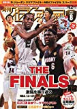 月刊 バスケットボール 2014年 08月号 [雑誌]