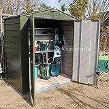 屋外物置・収納庫 メタルシェッド自転車倉庫TM6 中型・大型