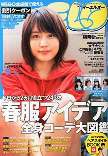 Samurai ELO 2015年 05 月号