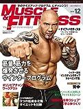 『マッスル・アンド・フィットネス日本版』2015年12月号