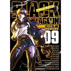 BLACK LAGOON 9 (�T���f�[GX�R�~�b�N�X)