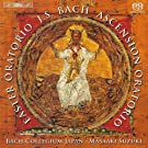 Bach, J.S.: Easter Oratorio / Ascension Oratorio