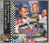 Rally Chase USA (Neo Geo CD)