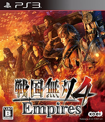 Sengoku Musou 4 Empires (first time enclosed privilege (downloads) included)