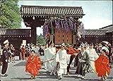 The Aoi Matsuri Kyoto, Japan Original Vintage Postcard