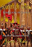 Soldier of Rome: Rebellion in Judea (The Great Jewish Revolt Trilogy Book 1)