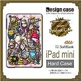 ipad miniケース カバー/ipad mini ハードケース/【project.C.K.】1001_pride/CR【デザイナー】