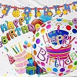 お誕生日 会 飾り付け セット (大型バルーン & バナー & テーブルクロス) お祝い パーティ に