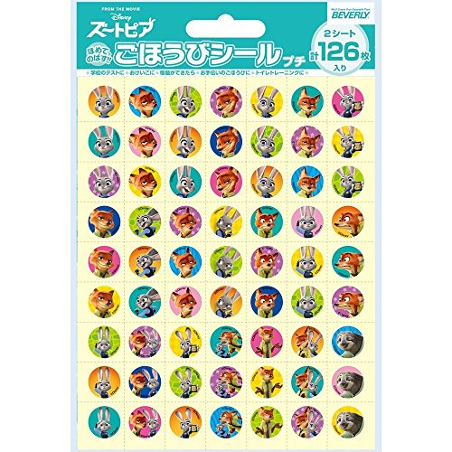 Japan Walt Disney Official Zootopia - Judy and Nick Stickers 126 Pieces with Milestone Card Vinyl Decal Mural DIY [Made in Japan]