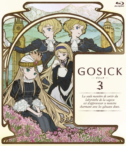 GOSICK-ゴシック-BD版 第3巻 [Blu-ray]