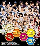 Hello!Project 2010 SUMMER ~ファンコラ!~ [Blu-ray]
