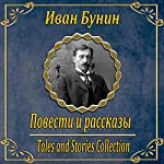 Povesti i rasskazy | Ivan Bunin