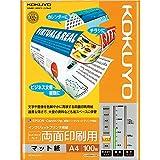 コクヨ インクジェットプリンタ用紙 両面印刷用 A4 100枚 KJ-M26A4-100