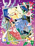 Serenade 41-96 of Disney jigsaw puzzle bubble wrap 500 pieces moonlit night (japan import)