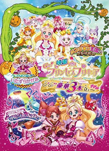 �Dz�Go!�ץ���ץꥭ�奢 Go!Go!!���3��Ω��!!!(Blu-ray������)