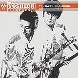 Best of Yoshida Brothers
