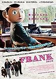 FRANK フランク[DVD]