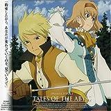 ドラマCD「テイルズ・オブ・ジ・アビス」Vol.3