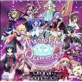 美少女格闘ゲーム Twinkle Queen オリジナル・サウンド・トラック