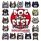 DOG inTheBEST (初回盤B)()