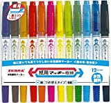 ゼブラ 水性ペン 紙用マッキー 極細 12色 WYTS5-12C