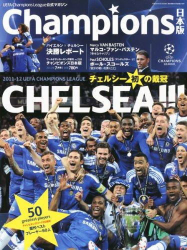 Champions (チャンピオンズ) 日本版 2012年 6/15号 [雑誌]