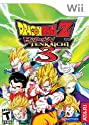 Dragon Ball Z Budokai Tenkaichi 3