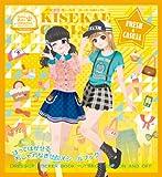 きせかえガールズ フレッシュ&カジュアル (KISEKAE GIRLS)