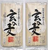 東亜食品 国産小麦うどん 玄の麦 240g×2袋