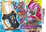 3DS「オール仮面ライダー ライダーレボリューション」CM第2弾